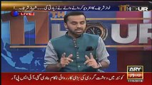 11th Hour - 17th May 2018