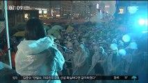 """'강남역 살인 사건' 2주년…""""여성 차별·희생은 여전"""""""