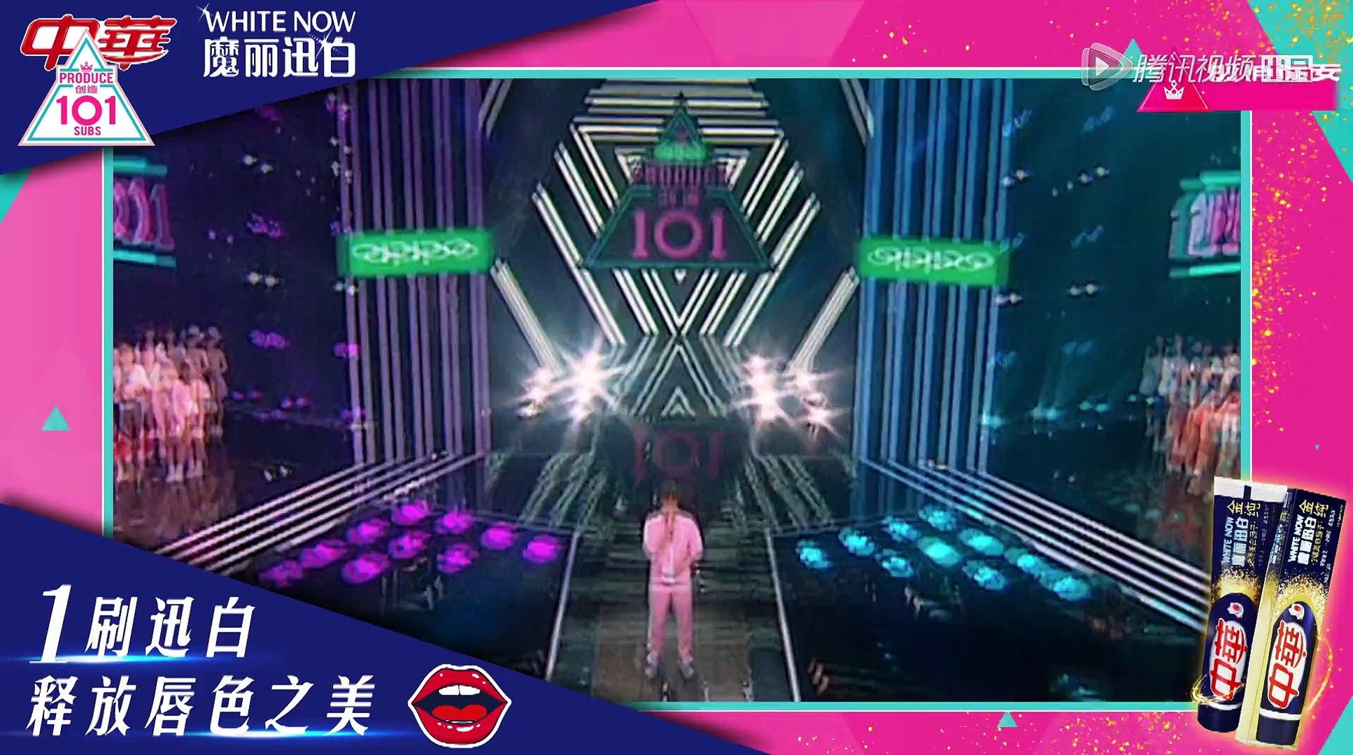 [ENG SUBS] Produce 101 China Episode 4 [PART 1/3]