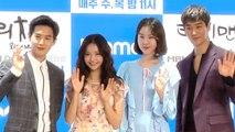 [Showbiz Korea] It stars SUHO of EXO and Ha Yeon-soo! the drama 'Rich Man' Press Conference