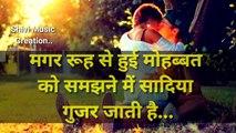 Sad  Heart  Touching True Line's Whatsapp Status Video Sad Status Shivi Music Creation