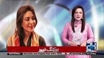 Tehmina Durrani Giving Tribute to Shaheed Colonel Sohail Abid And Badly Chitrol Nawaz Sharif