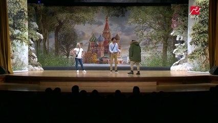 #مسرح_مصر | قبل كأس العالم .. كيف تتعلم الروسية في 3 ثواني مع محمد عبدالرحمن