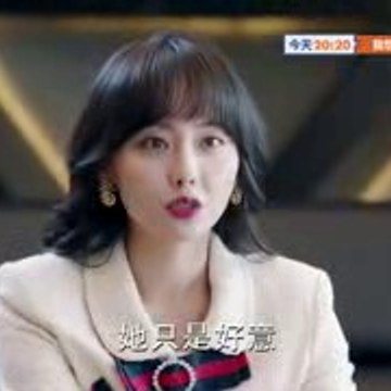 Here to Heart - 温暖的弦 - E 33 English Subtitles - China Drama