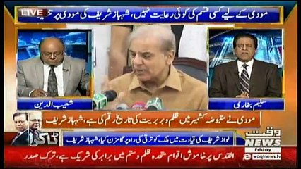 Taakra on Waqt News - 18th May 20188