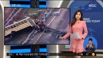 [이 시각 세계] 미국 뉴저지서 스쿨버스- 트럭 충돌…2명 사망