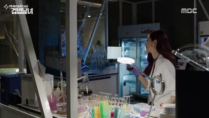 Investigation Couple Episode02 - 검법남녀 02회