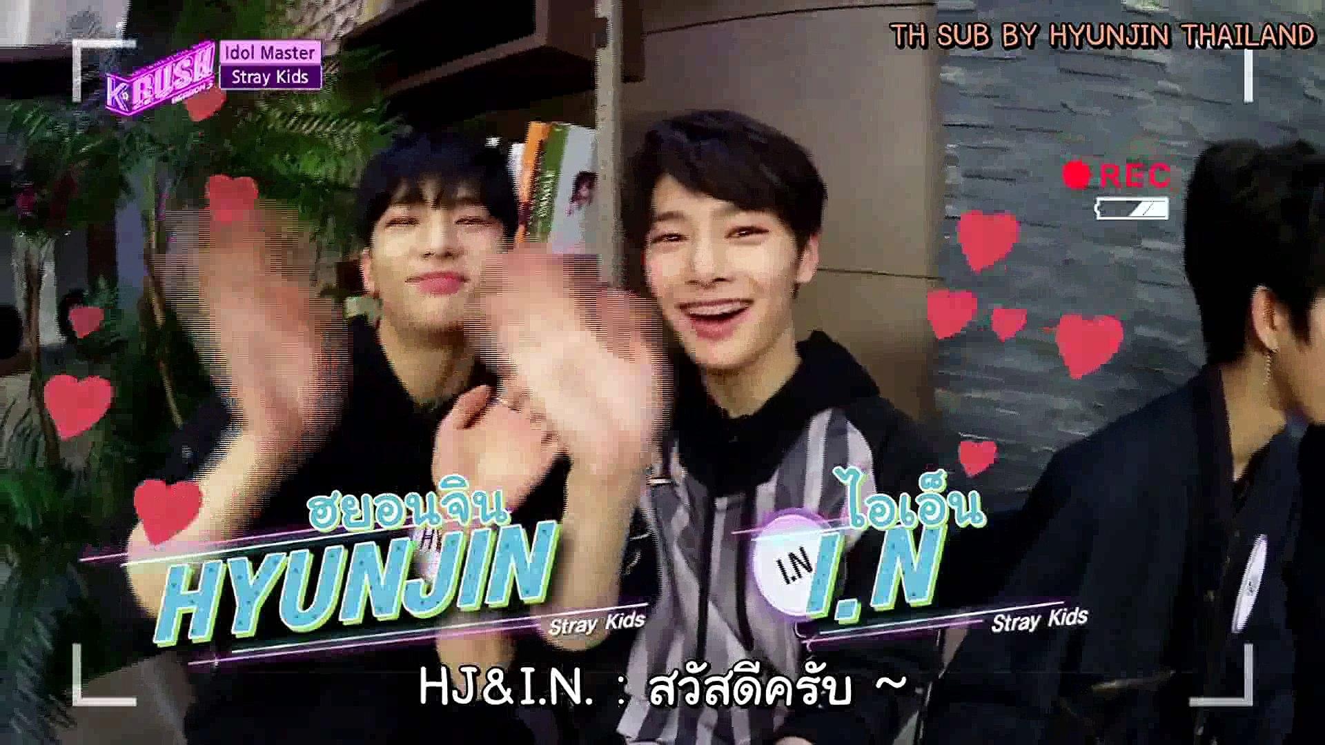 (THAISUB) Idol Show K-RUSH3 Idol Master - Stray Kids