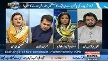 Main Baat Kar Loon? Khuda Ka Wasta Hai- Anchor Imran Khan Gets Angry In Uzma Bukhari Over Interrupting Him