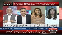 Maiza Hameed started criticizing PTI after calling Khurram Nawaz Gandapur PTI leader
