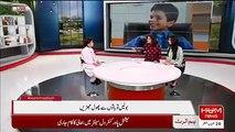 گیارہ سالہ حماد صافی پاکستان کا وہ روشن مستقبل ہے جسکے کے بارے میں علامہ اقبال اپنے کلام میں بتایا کرتے تھے.. حماد صافی سمجتھے ہیں کہ پاکستان کو ایک ایسے وجود کی ضرورت ہیں جو اپنے ملک و قوم کی عزت و آبرو کی حفاظت کے