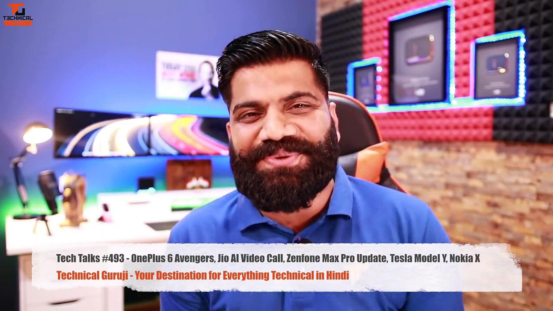Tech Talks #493 - OnePlus 6 Avengers, Jio AI Video Call, Max Pro Update,  Tesla Model Y, Nokia X Technical Guruji