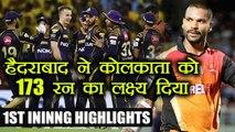 IPL 2018: Sunrisers Hyderabad Post 172/9 In 20 Overs Vs KKR, Innings Highlight   वनइंडिया हिंदी