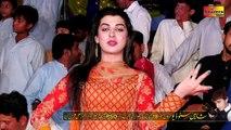 Hot Dancer Talash Jaan - Thori Pe Lai Ha Te Ke Hoya - Latest Dance Kot Adu City Show -