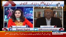 First Interview PCB Chairman Najam Sethi After PSL 3 2018