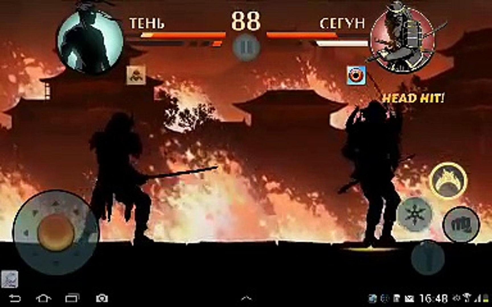 Играем с Сегуном, держим курс на Титана. Shadow Fight 2