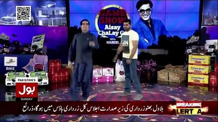 Game Show Aisay Chalay Ga - 10pm to 11pm - 20th May 2018