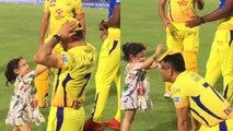 IPL 2018: MS Dhoni, Deepak Chahar Plays with Ziva Singh Dhoni after victory over KXIP|वनइंडिया हिंदी