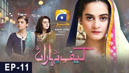 Kaif-e-Baharan - Episode 11   HAR PAL GEO