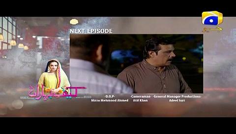 Kaif-e-Baharan - Episode 12 Teaser | HAR PAL GEO
