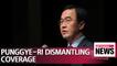 Seoul expects N. Korea to allow S. Korean media coverage on Punggye-ri dismantlement: