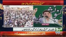Maryam Nawaz Speech In PMLN's Jalsa Chishtian - 21st May 2018