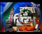 जम्मू-कश्मीर के अरनिया सेक्टर में पाकिस्तान की ओर से गोलीबारी जारी, भारत दे रहा मुंहतोड़ जवाब