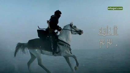 مسلسل قيامة ارطغرل الحلقة 330 مدبلجة بالعربية