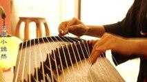 03.玉面小嫣然  悟空 古筝 écouter de la musique la nuit ♪ détente bambou flûte musique ♥ chinois musique traditionnelle bambou flûte