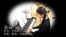 05.玉面小嫣然  体面 钢琴 écouter de la musique la nuit ♪ détente bambou flûte musique ♥ chinois musique traditionnelle bambou flûte
