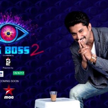 BiggBoss Telugu 2   Host Promo...Soon on StarMaa