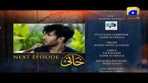 Khaani - Episode 27- HAR PAL GEO