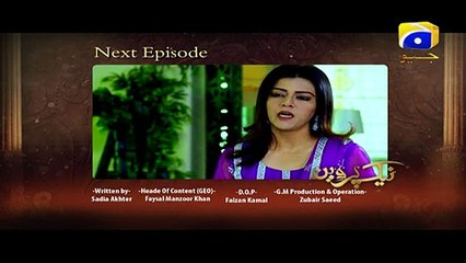 Naik Parveen Episode 32 Teaser   HAR PAL GEO