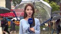 [날씨] 내일 아침까지 전국 비...낮부터 맑고 따뜻 / YTN