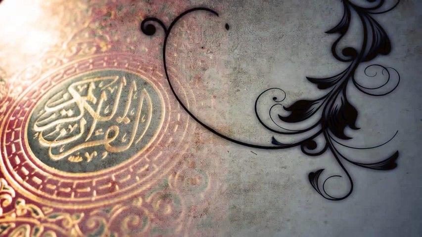 Pehla Kalma | Kalma Tayyaba | Ramdan Kareem | Islamic Video