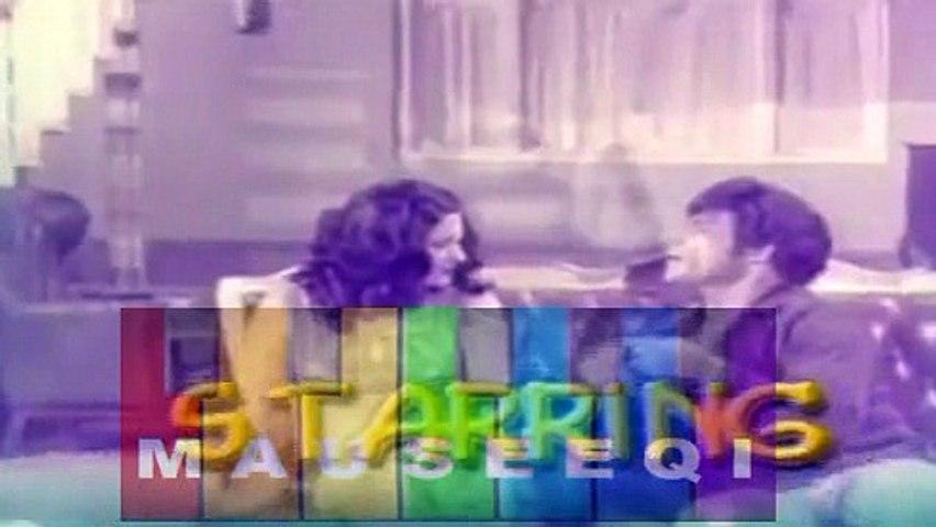 Trailer Film Ganwaar and Audio Song ChhoRo Ye AkaR Kis Kaam Ki - Ahmed Rushdi - Music Nisar Bazmi