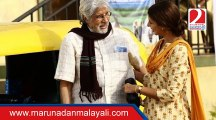 Shweta Bachchan Makes Her Acting Debut With Amitabh Bachchan