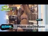 Η χυμώδης Μαρία Αλεξάνδρου προβάρει bikini στην Μύκονο και δοκιμάζει τις ανδρικές αντοχές