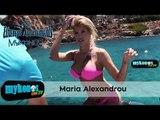 Η M. Αλεξάνδρου κάνει water sports  και προκαλεί τσουνάμι θαυμασμού με το καυτό μπικίνι της!