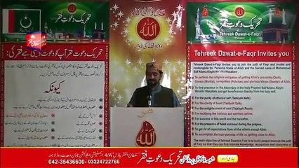 Sultan ul Faqr Tv - Kalam e Bahoo-Ayah Dunya Zan Haaz Pality