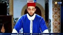 """تلاوة عطرة مع القارئ الجزائري""""نصر الدين نعناع""""بث مباشر لقناة النهار  Live Ennahar Tv"""