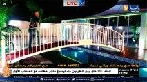 """برنامج """"رمضان Zapping""""بث مباشر لقناة النهار  Live Ennahar Tv"""