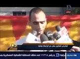 إنسحاب إلتراس أهلاوي من الموفمون المصري مقا