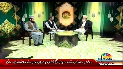 Mah-e-Azeem on Jaag Tv - 22nd May 2018