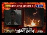 भारत की देवभूमि क्यों धधक रही है? हिमालय में जंगलों में क्यों आग भड़की है?