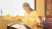 26.【古筝】 橄榄树 玉面小嫣然  écouter de la musique la nuit ♪ détente bambou flûte musique ♥ chinois musique traditionnelle bambou flûte