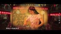 28.古筝《典狱司》(电视剧《老九门》片尾曲) 玉面小   écouter de la musique la nuit ♪ détente bambou flûte musique ♥ chinois musique traditionnelle bambou flûte嫣然