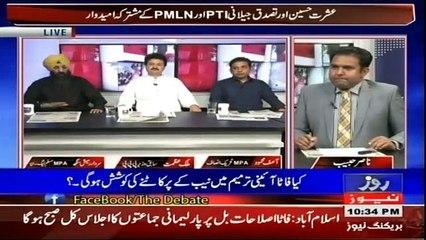 Debate With Nasir Habib - 22nd May 2018