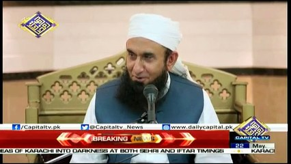 Rehmat-e-Ramzan on Capital Tv - 22nd May 2018