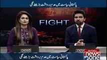PTI leader Naeem Ul Haq slaps Daniyal Aziz in Live Show